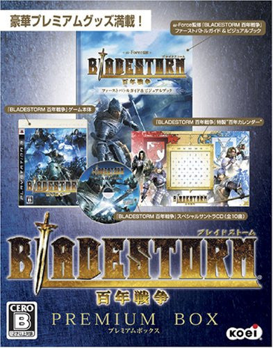 Image 1 for Bladestorm: The Hundred Years' War [Premium Box]