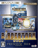 Bladestorm: The Hundred Years' War [Premium Box] - 1