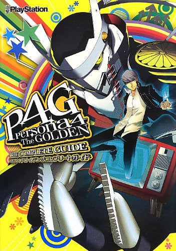 Image 1 for Persona 4: The Golden The Complete Guide