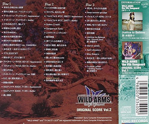 Image 2 for WILD ARMS the Vth Vanguard Original Score Vol.2