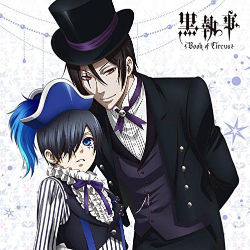 Image 1 for Kuroshitsuji ~Book of Circus~ - Ciel Phantomhive - Sebastian Michaelis - Mini Towel - Mofumofu Mini Towel - Towel (ACG)