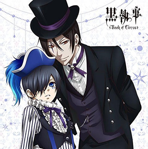 Image for Kuroshitsuji ~Book of Circus~ - Ciel Phantomhive - Sebastian Michaelis - Mini Towel - Mofumofu Mini Towel - Towel (ACG)