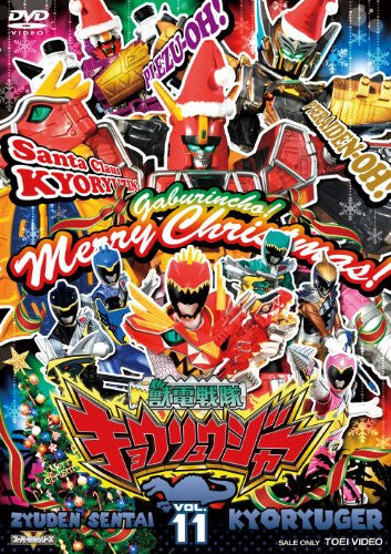 Image 1 for Zyuden Sentai Kyoryuger Vol.11