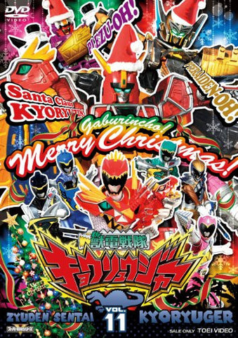 Image for Zyuden Sentai Kyoryuger Vol.11