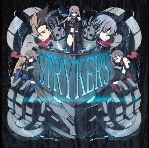 Image 1 for Dengeki Stryker Original Soundtrack STRYKERS