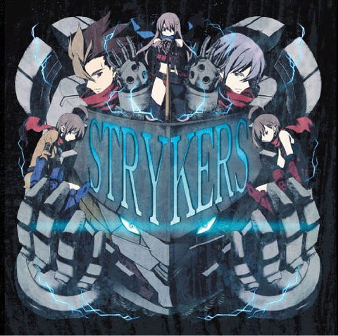 Image for Dengeki Stryker Original Soundtrack STRYKERS
