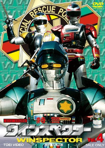 Image for Tokkei Winspector Vol.4