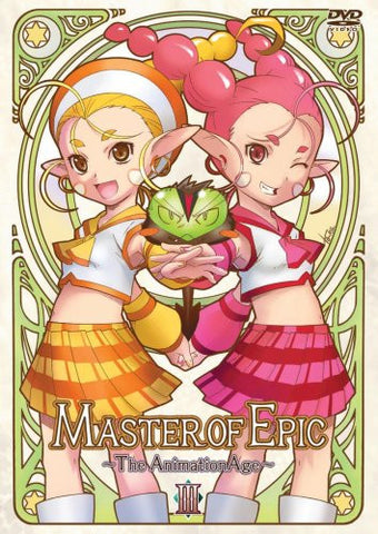 Image for Master of Epic - The Animation Age Vol.3 [Limited Edition]