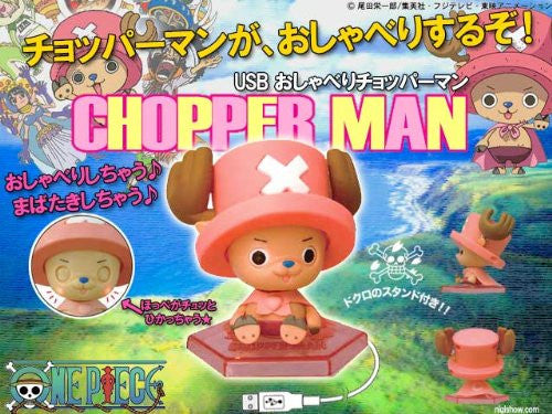 Image 3 for One Piece - Chopper Man - USB Figure (Cube)