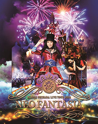 Image 1 for Live Tour 2014 - Neo Fantasia Live Bd