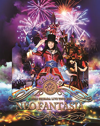 Image for Live Tour 2014 - Neo Fantasia Live Bd