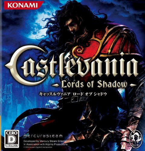 Image 7 for Castlevania: Lords of Shadow
