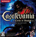 Castlevania: Lords of Shadow - 7