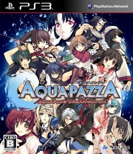 Aqua Pazza: Aquaplus Dream Match [Limited Edition]