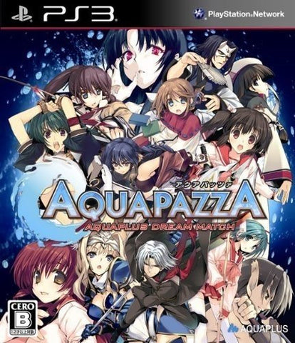Image for Aqua Pazza: Aquaplus Dream Match [Limited Edition]