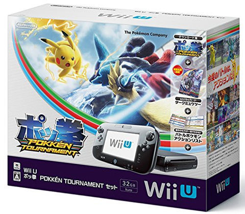 Wii U Pokkén Tournament Set
