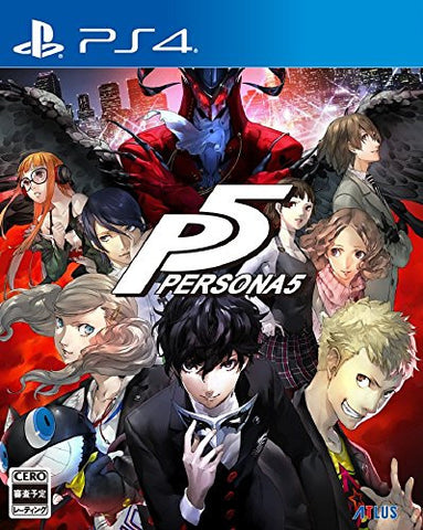 Image for Persona 5