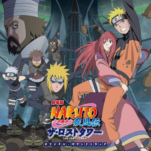 Image 1 for Naruto Shippuden The Movie: The Lost Tower Original Soundtrack