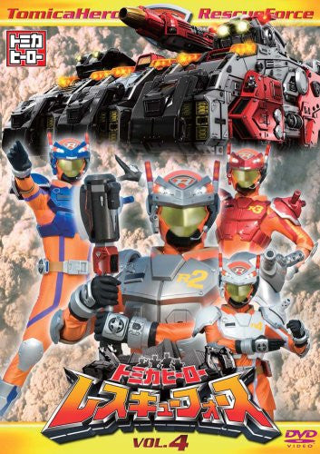 Image 1 for Tomica Hero Rescue Force Vol.4 [Limited Edition]