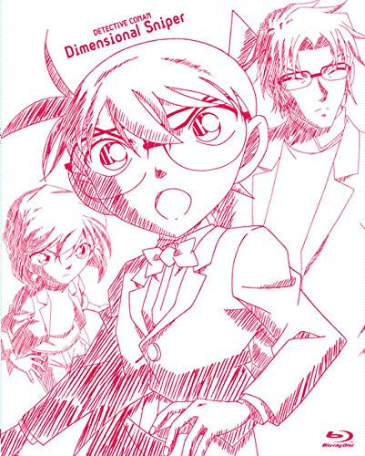 Image 1 for Detective Conan Ijigen No Sniper - Theatrical Anime Special Edition [Limited Edition]