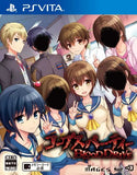 Corpse Party: Blood Drive - 1