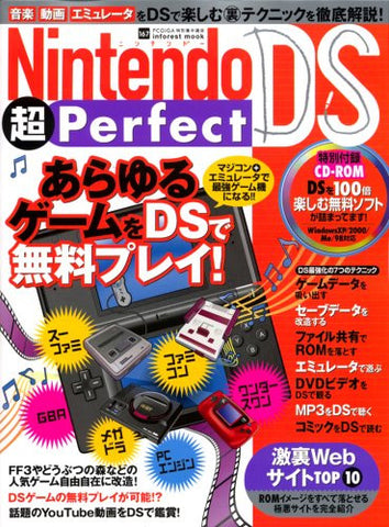 Image for Nintendo Ds Emulator Guide Book