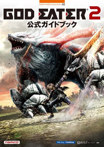 Image 1 for God Eater 2 Official Guidebook