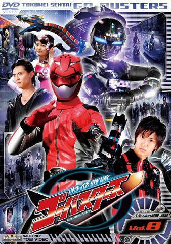 Image for Tokumei Sentai Go-busters Vol.8