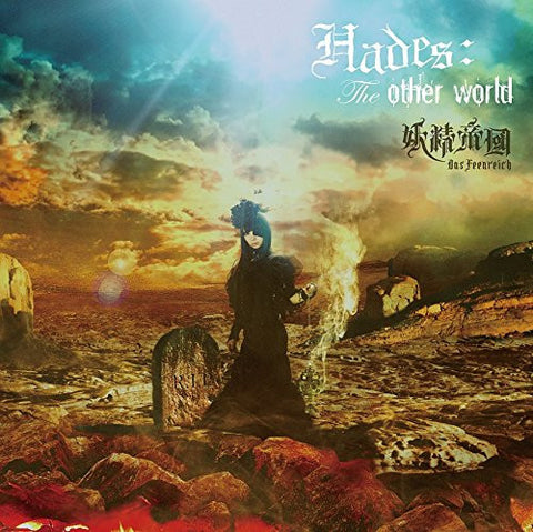 Image for Hades: The other world / Yousei Teikoku