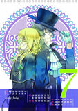 Thumbnail 4 for Pandora Hearts - Comic Special Calendar - Wall Calendar - 2013 (Square Enix)[Magazine]