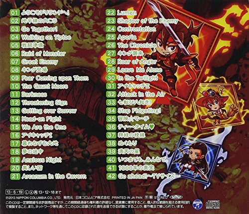 Image 2 for Tanken Driland -1000-nen no Mahou- Original Soundtrack