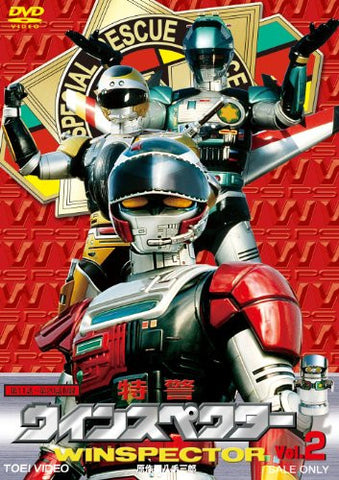 Image for Tokkei Winspector Vol.2