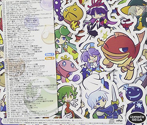 Image 2 for Puyo Puyo!! 20th Anniversary Original Soundtrack
