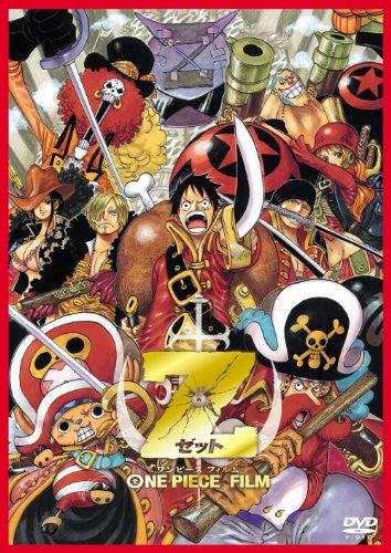 Image 2 for One Piece Film Z Dvd