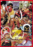 One Piece Film Z Dvd - 2