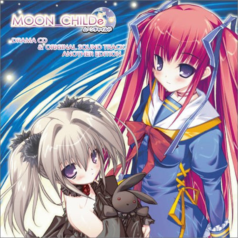 Image for MOON CHILDe Drama CD & Original Sound Track Another Edition