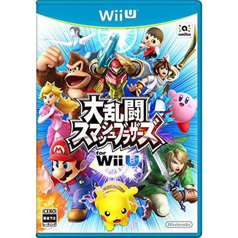 Dairantou Super Smash Brothers for Wii U