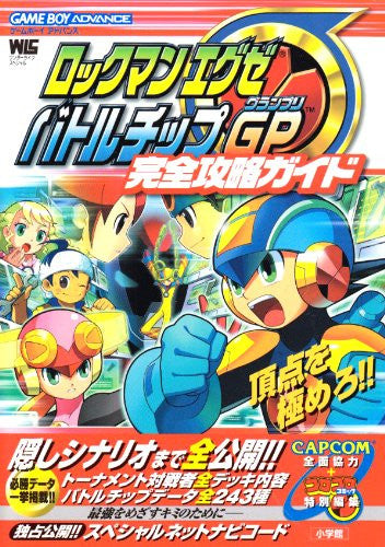 Image 2 for Mega Man Battle Chip Challenge Strategy Guide Book / Gba