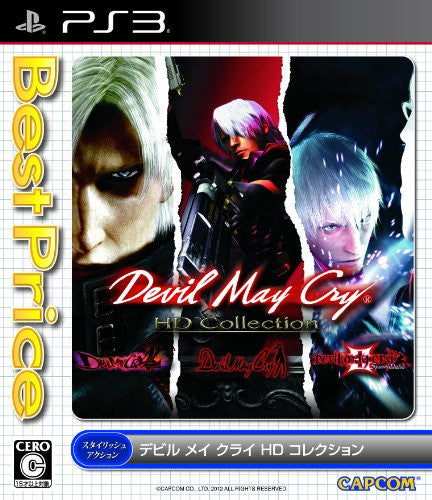 Image 1 for Devil May Cry HD Collection (Playstation 3 the Best) [Best Price Version]