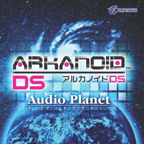 Image 1 for Arkanoid DS Audio Planet