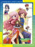 Thumbnail 1 for OVA Baka To Test To Shokanju - Matsuri - Part 1 Of 2