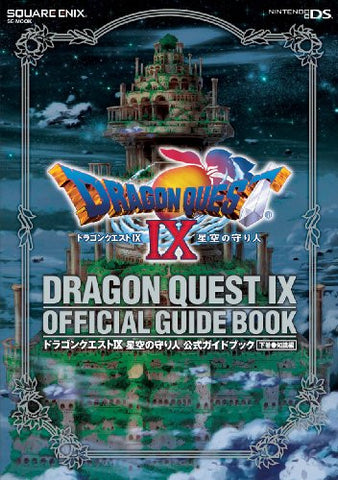 Image for Dragon Quest Xi Official Guide Book Vol.2
