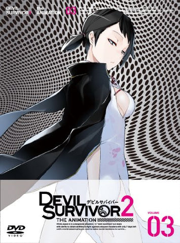 Image for Devil Survivor 2 The Animation Vol.3