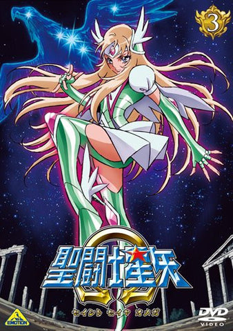 Image for Saint Seiya Omega 3
