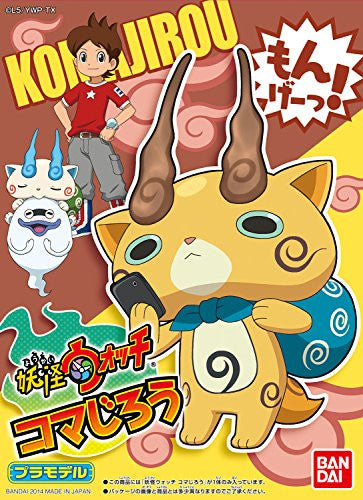 Image 3 for Youkai Watch - Komajirou - 06 (Bandai)