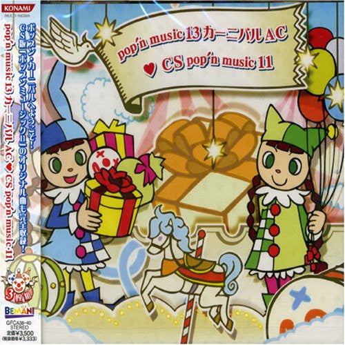 Image 1 for pop'n music 13 Carnival AC ♥ CS pop'n music 11