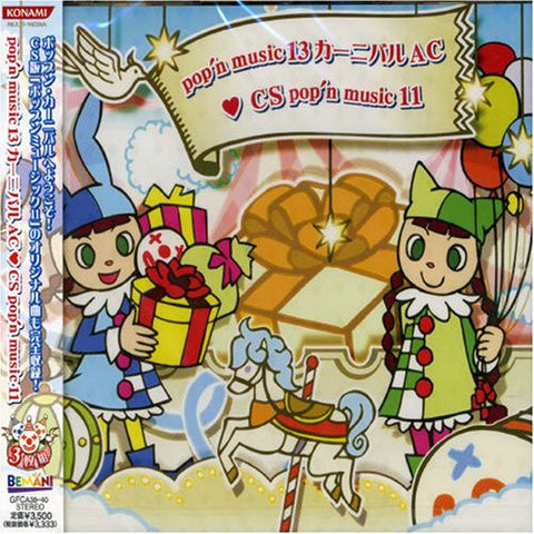 Image for pop'n music 13 Carnival AC ♥ CS pop'n music 11