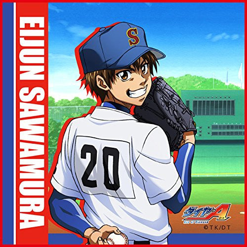 Image 1 for Daiya no Ace - Sawamura Eijun - Mini Towel - Towel (Broccoli)