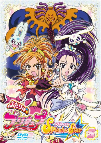Image 1 for Futari Wa Pre Cure Splash Star Vol.5
