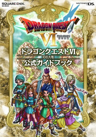 Image for Dragon Quest Vi The Earth Of Illusion Official Guide Book